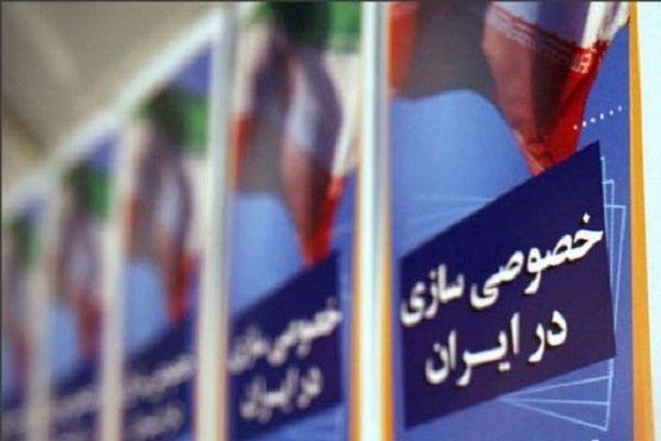 قیمت پایه برای واگذاری ماشینسازی تبریز ۷۰۰ میلیارد تومان است