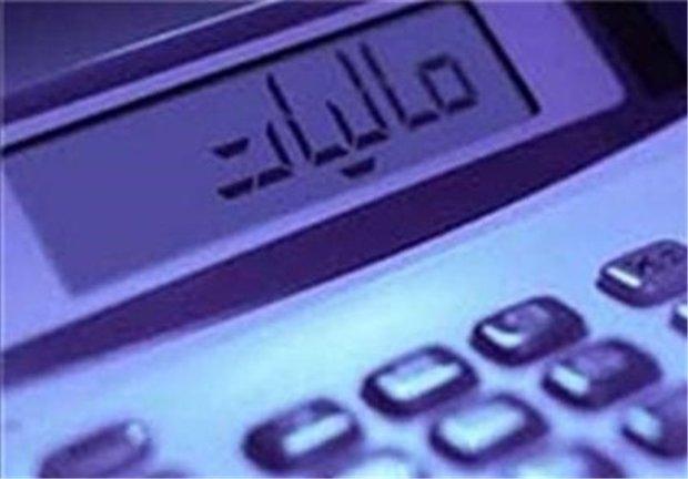 بررسی پیشنهاد اصلاح ۲ قانون برای افزایش شفافیت مالیاتی